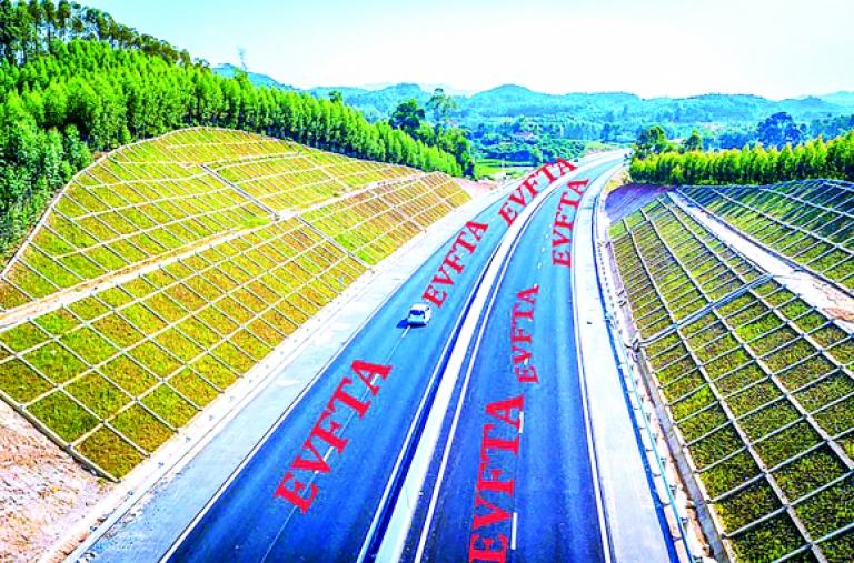 """Hiệp định EVFTA có hiệu lực từ tháng 8: Đường """"cao tốc"""" nhưng không dễ """"tăng tốc"""""""